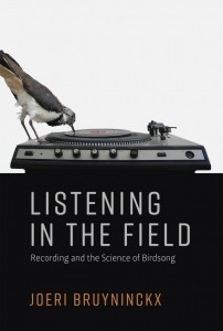 listening-in-the-field